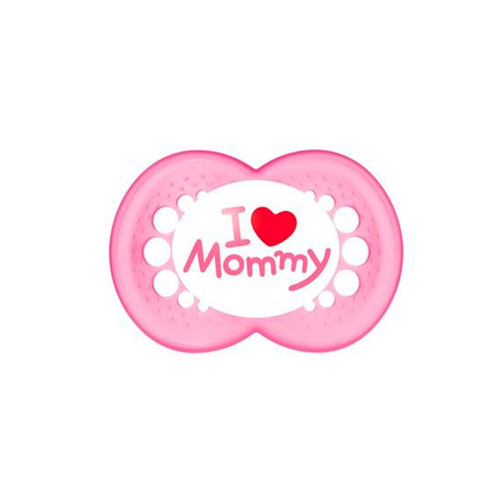 Chupeta-O-Mam-Mommy-Dad-6-Girl